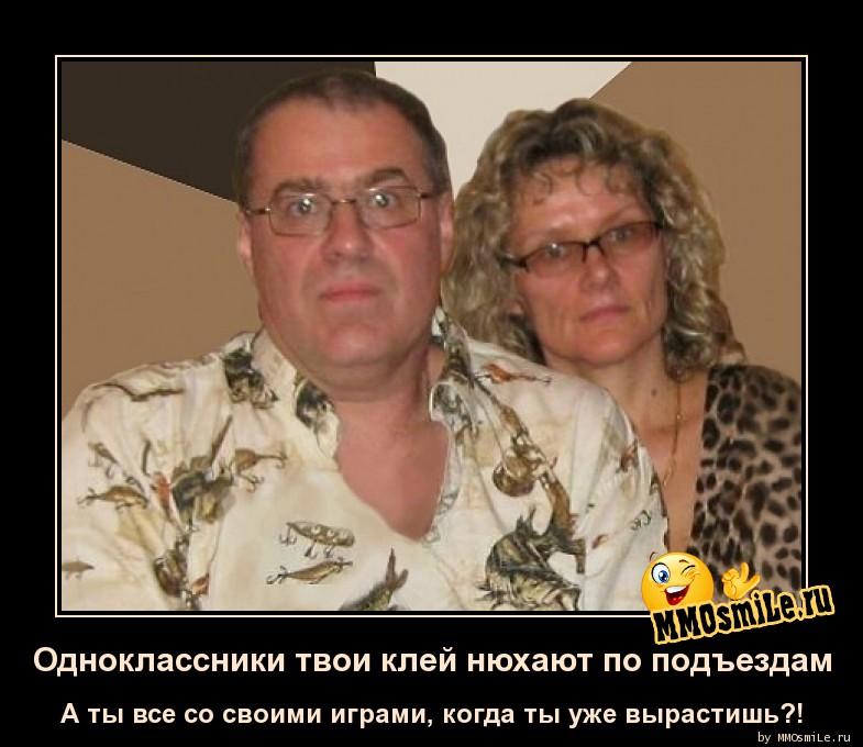 1430398093_Odnoklassniki-tvoi-k_mmosmile