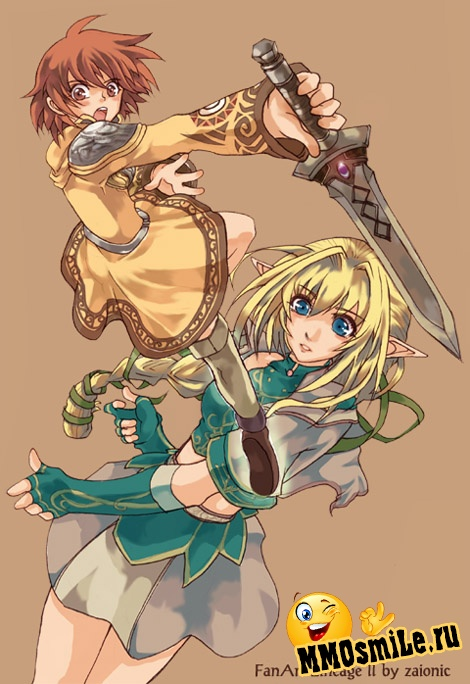 Light Elf and human female