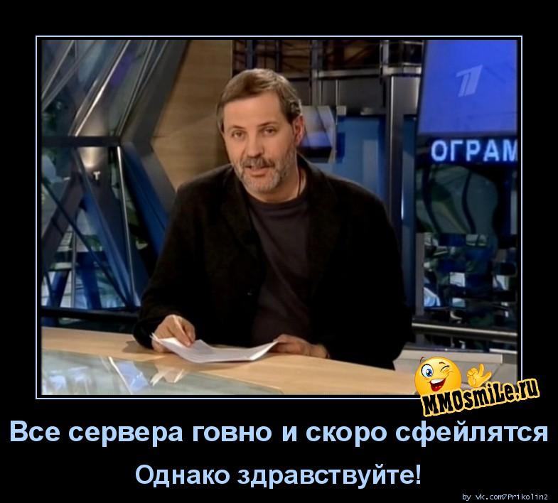 suchka-iz-novostey
