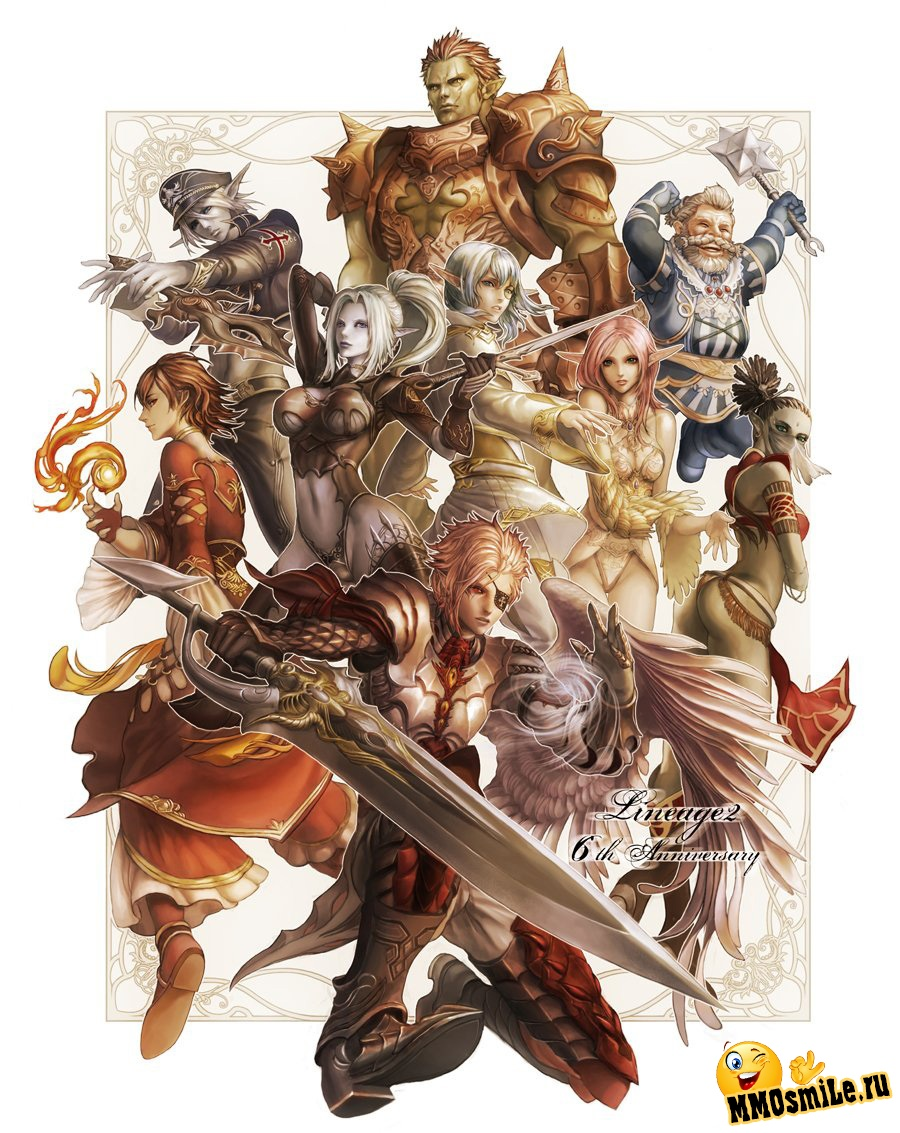 Lineage 2 poster